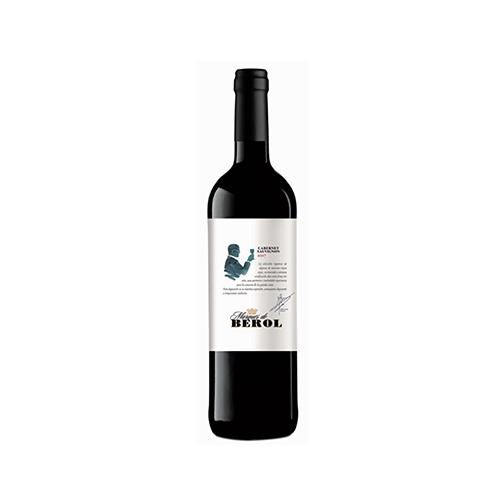 Вино Marques De Berol Cabernet Sauvignon червоне сухе 0,75л