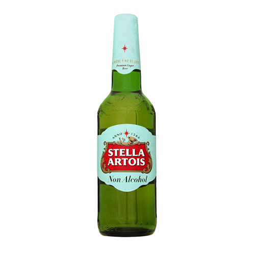 Пиво Стелла Артуа б/а 0,5л