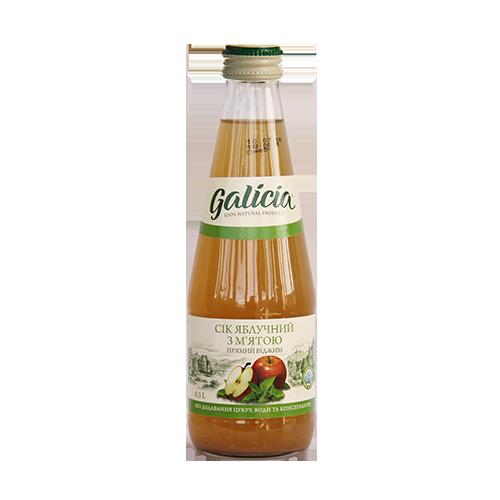 Сік Galicia Яблучний 0,3л